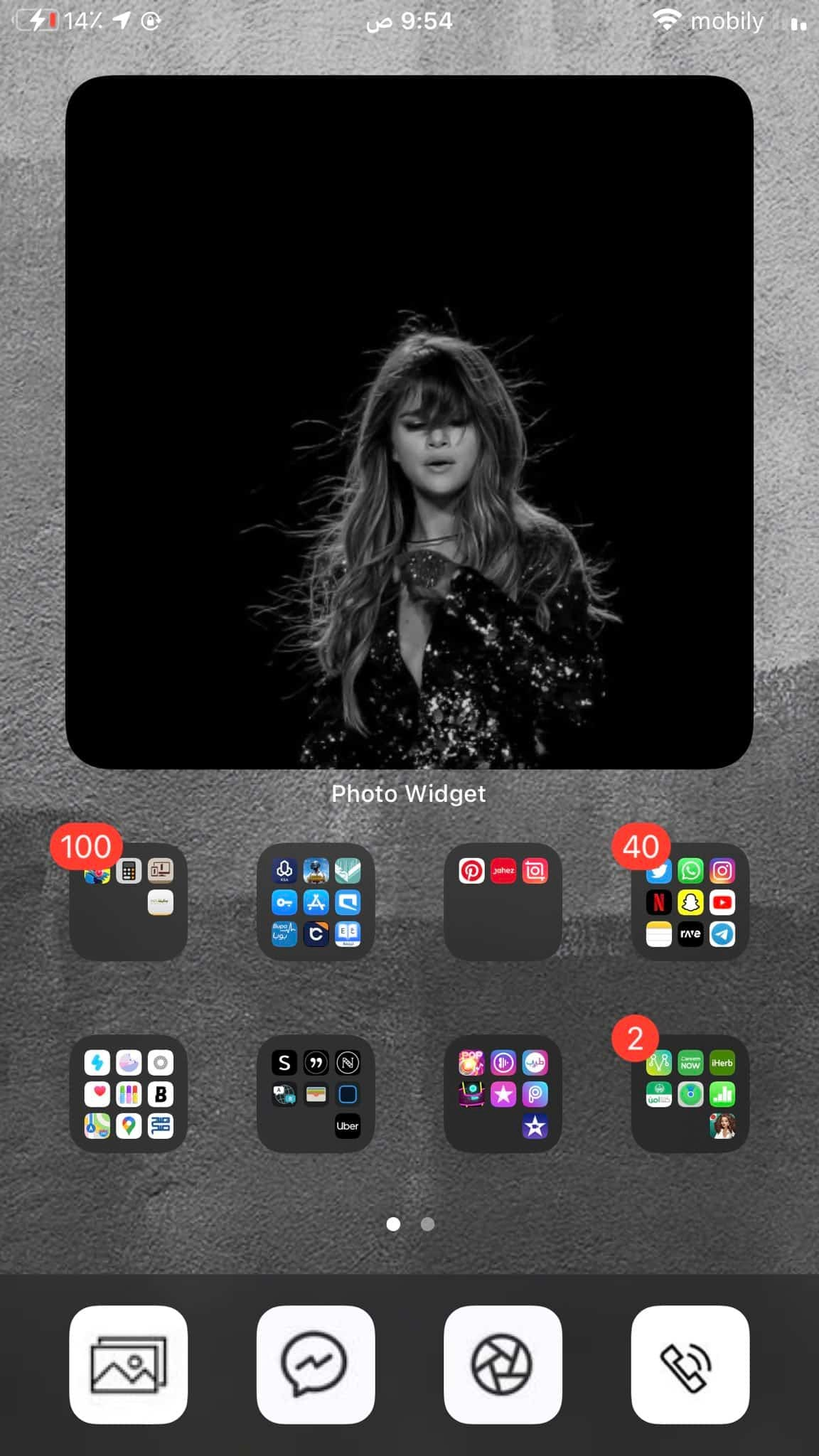 Ios 14 Aesthetic Home Screen Ideas For Iphone All Things How